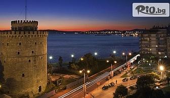 Нова година на брега на морето в Солун! 2 или 3 нощувки със закуски в MAKEDONIA PALACE HOTEL 5*, със собствен транспорт, от Океан Травел