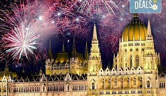 Нова Година 2017 в Будапеща, с Караджъ Турс! 3 нощувки със закуски в хотел по избор 3* или 4*, транспорт и панорамен тур в Белград