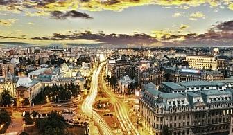 Нова Година в Букурещ, хотел Rin Grand 4*! 2 нощувки на човек със закуски и транспорт от София, Велико Търново и Русе от Караджъ Турс