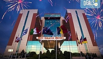 Нова Година 2017 в Букурещ, с Караджъ Турс! 2 нощувки със закуски в Rin Grand Hotel 4*, транспорт и програма