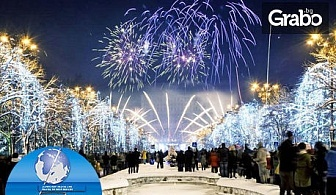 Нова година в Букурещ! 2 нощувки със закуски в Hotel Ibis Palatul Parlamentului 3*