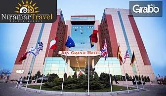 Нова година в Букурещ! 2 нощувки със закуски и празнична вечеря в RIN Grand Hotel 4*, плюс транспорт