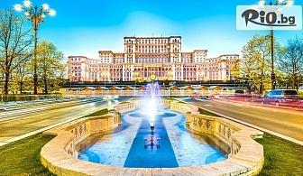 Нова година в Букурещ! 2 нощувки, закуски и възможност за Новогодишна вечеря в Rin Grand 3* + СПА, възможност за посещение на Синая, автобусен транспорт и водач, от Комфорт Травел