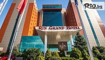 Нова година в Букурещ! 2 или 3 нощувки със закуски в Хотел Rin Grand 4* + транспорт, от Океан Травел
