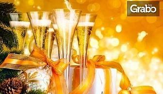 Нова година в Бургас! Нощувка със закуска и празнична вечеря