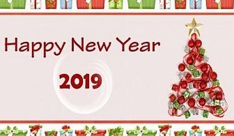 Нова година в Бургас! 2 или 3 нощувки на човек със закуски и вечери, едната празнична, в хотел Плаза. Дете до 8 г.- БЕЗПЛАТНО!