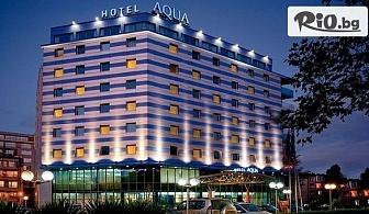 Нова година в Бургас! 1, 2 или 3 нощувки със закуски и Новогодишен куверт + СПА и вътрешен басейн, от Хотел Аква 4*