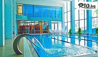 Нова година в Бургас! 1, 2, 3 или 4 Нощувки със закуски и вечери, едната празнична + СПА и вътрешен басейн, от Хотел Аква 4*