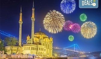 Нова година 2019 в Buyuk Sahinler 4*, Истанбул, с Караджъ Турс! 3 нощувки със закуски, транспорт, пешеходен тур в Истанбул и посещение на Одрин