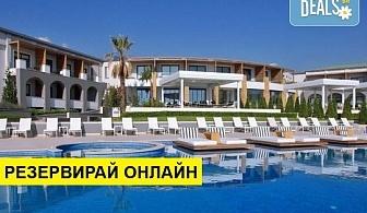 Нова година в Cavo Olympo Luxury Resort & Spa 5*, Литохоро, Олимпийска ривиера! 2 или 3 нощувки със закуски и вечери, Гала вечеря на 31.12 с DJ парти, ползване на закрит басейн, сауна и парна баня!