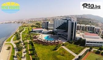 Нова година в Чанаккале, Турция! 3 нощувки със закуски и вечери в Хотел Kolin 5* + транспорт, от Вени Травел