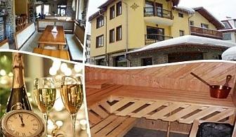 Нова Година в Чепеларе! 3 нощувки на човек със закуски + Новогодишна вечеря с програма в хотел Турист