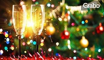 Нова година в Чепеларе! 4 нощувки със закуски