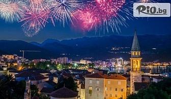 Нова година в Черна гора и Дубровник! 4 нощувки cъс закуски и 3 вечери + СПА и вътрешни басейни в Palmon Bay Hotel andamp; Spa + автобусен транспорт, от Bulgaria Travel