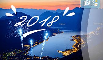 Нова година в Черна гора и Хърватия! 4 нощувки със закуски и вечери в Hotel Palma 4*, транспорт, екскурзия до Дубровник и Котор, фотопауза на Шкодренското езеро, каньона на р. Ибър и Морача!