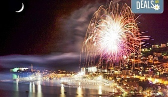 Нова година в Черна гора! 4 нощувки с 4 закуски и 3 вечери в Lighthouse 4*, транспорт, посещение на Дубровник, Будва и Котор!