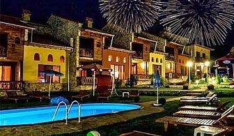Нова Година в Цигов Чарк! 2 или 3 нощувки на човек със закуски и вечери, едната празнична + сауна в комплекс Вивиана