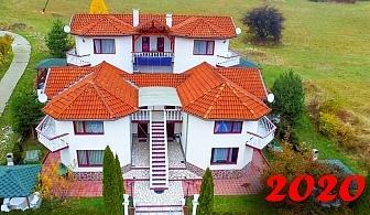 Нова Година в Цигов чарк! 3 или 4 нощувки за 24 човека в Комплекс 7М, до язовир Батак