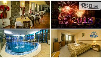 Нова година в Девин! 3 нощувки със закуски, Празнична и една стандартна вечеря + вътрешен басейн, сауна и Бонус, от Спа Хотел Девин 4*