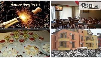 Нова година в Девин! 3 или 4 нощувки със закуски и празнична вечеря + СПА, от Хотел Елит 3*