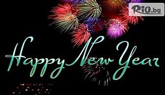 Нова година в Димитровград! Нощувка, закуска в Хотел Амфора + транспорт, посещение на Пирот и Суковски манастир, от Еко Тур Къмпани