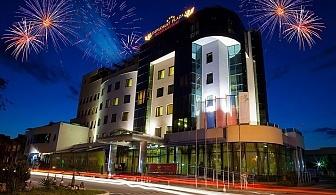 Нова Година в Дипломат плаза****, Луковит! 2 нощувки на човек + закуски и вечери, едната празнична + басейн и СПА