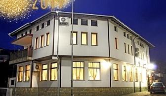 Нова Година в Дряново! 2 нощувки на човек + празнична вечеря с DJ парти от хотел Антик