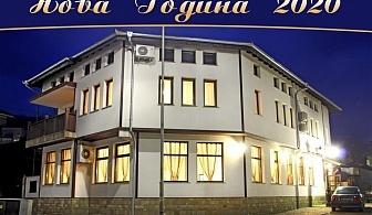 Нова Година в Дряново! 2 нощувки на човек + празнична вечеря с музика на живо от Антик