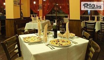 Нова година в Дряново! 2 или 3 нощувки със закуски и вечери, едната Празнична с програма + Релакс пакет, от Парк Хотел Дряново