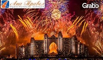 Нова година в Дубай! Екскурзия с 6 нощувки със закуски в Хотел Donatello****, плюс самолетен билет