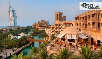 Нова година в Дубай! 6 нощувки със закуски и Новогодишна вечеря в Ibis One Central + двуосочен самолетен билет, от Хермес Холидейс