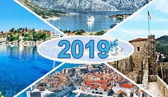 Нова година в Дубровник! 4 нощувки на човек със закуски и вечери + транспорт от България Травъл