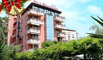 Нова Година в Дуръс, Албания! Транспорт + 3 нощувки със закуски и 2 вечери в хотел Vila Belvedere