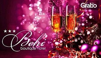 Нова година за двама в Кърджали! 2 или 3 нощувки със закуски, плюс празнична вечеря