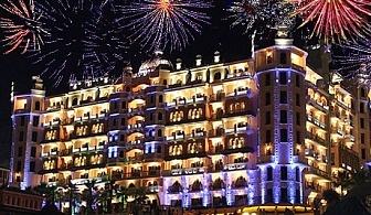 Нова година за ДВАМА в Роял Касъл Хотел & СПА, Елените. 3 или 4 нощувки със закуски, вечери, богата празнчна вечеря и ШОУ програма