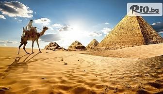 Нова година в Египет! 5 нощувки за двама на база All Inclusive в Sierra Sharm El Sheikh 5* + самолетни билети, от Онекс Тур