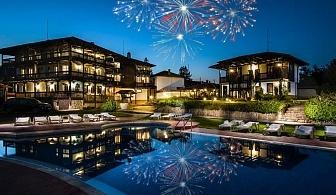 Нова Година в Еленския Балкан! 3 нощувки на човек със закуски и вечери - едната празнична в хотел Еленски Ритон