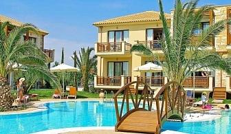 НОВА ГОДИНА В ГЪРЦИЯ - ХОТЕЛ Mediterranean Village 5*! 3 ИЛИ 4 ДНЕВНИ ПАКЕТИ НА ЧОВЕК СЪС ЗАКУСКИ И ВЕЧЕРИ + ВКЛЮЧЕНА ГАЛА ВЕЧЕРЯ!