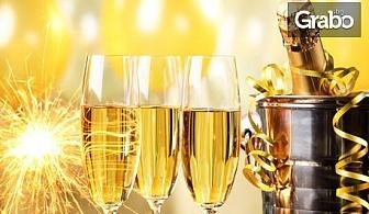 Нова година в Говедарци! 3 нощувки със закуски и вечери, една от които празнична
