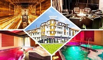 Нова Година в Гранд Хотел Банско! 3 нощувки на човек със закуски и вечери, едната празнична + басейни и СПА