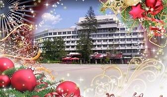 Нова година в Гранд хотел Казанлък***. 2 или 3 нощувки на човек със закуски и вечери, едната празнична с DJ + басейн и СПА с минерална вода