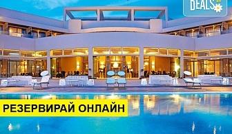 Нова година в Grecotel Egnatia  4*, Александруполис! 3 нощувки със закуски и вечери, Новогодишна вечеря с жива музика, ползване на фитнес и безплатно за дете до 12г.!