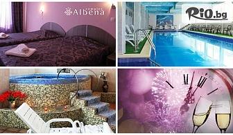 Нова година в Хисаря! 3 нощувки със закуски и Новогодишна гала вечеря с DJ и томбола + СПА с вътрешен минерален басейн, от Семеен хотел Албена 3*