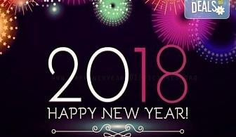 Нова година 2018 в хотел Bekdas De Lux 4*, Истанбул! 3 нощувки, 3 закуски, Гала вечеря, транспорт, пътни такси, туристическа програма