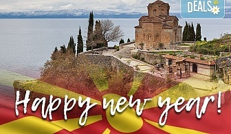 Нова Година 2019 в Hotel Belvedere 4*, Охрид, с Дари Травел! 3 нощувки, 3 закуски и 2 вечери, Новогодишна вечеря, транспорт и обиколки в Скопие и Охрид
