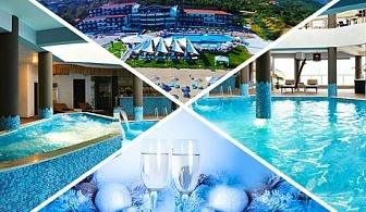 Нова година в хотел Blue Dream Palace ****  на о. Тасос! 3 нощувки на човек със закуски и вечери, едната празнична