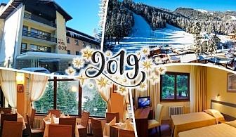 Нова Година в хотел Бор, Боровец! 3 нощувки на човек със закуски и вечери, едната празнична с DJ и програма