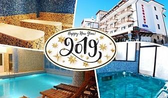 Нова година в хотел Елегант СПА, Банско! 5 нощувки на човек със закуски + топъл басейн и релакс зона