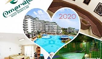 Нова година в хотел Емералд Резорт Бийч и СПА*****, Равда! 1 или 2 нощувки на човек със закуски, вечери и празничен куверт + вътрешен басейн и термо зона