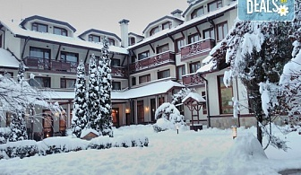 Нова година в хотел Евелина Палас 4*, Банско! 3, 4 или 5 нощувки със закуски иили закуски и вечери, голям вътрешен басейн, сауна и фитнес, безплатно за дете до 12г.